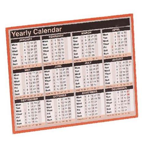2017 Year To View Calendar Year To View Calendar 257 X 210mm 2017 Kfyc117 Kfyc117