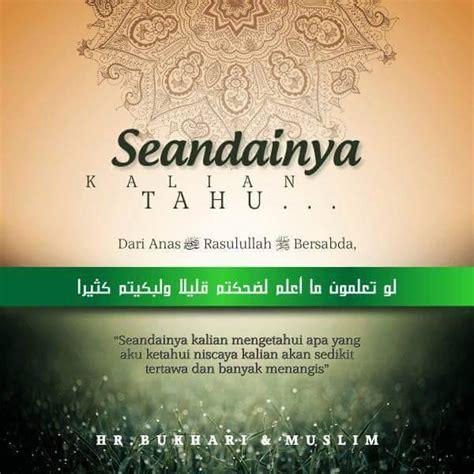 kumpulan kata hikmah  mutiara islam bergambar