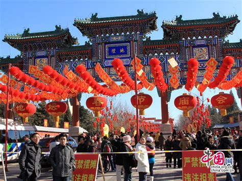 Thonhs Import Lj1007 things to do during festival in beijing china org cn