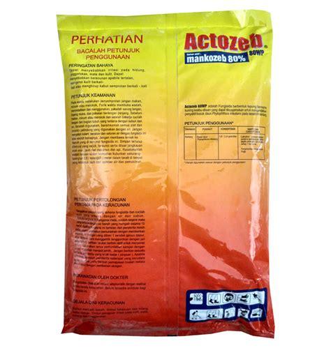 Obat Pembunuh Jamur Pada Tanaman obat pertanian pembunuh jamur fungisida actozeb 80wp 1kg