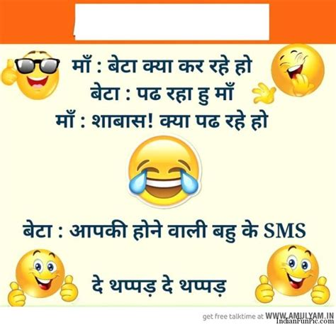 hot funny pic for whatsapp latest funny images on facebook whatsapp