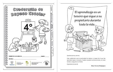 cuadernillo del cuarto bimestre quinto grado 2015 2016 cuadernillo de repaso escolar del cuarto grado del ciclo