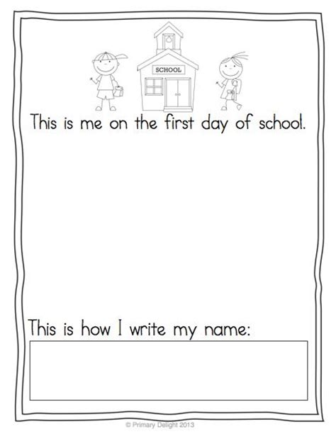 day of school template day of kindergarten printable worksheets day