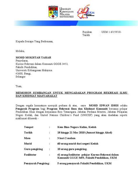 contoh surat rasmi syarikat contoh z