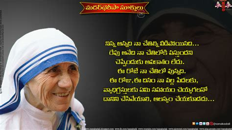 short biography of mother teresa in telugu beautiful telugu quotes and life inspirational thoughts by