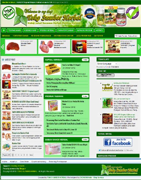 layout toko obat contoh tilan blog toko online wall ppx