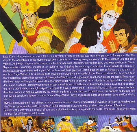 film love kush buy hindi movie luv kush vcd
