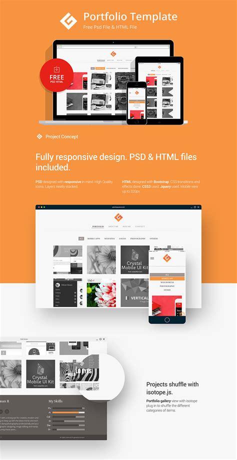 download free minimalistic personal portfolio website