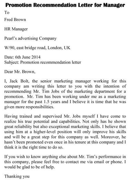 promotion recommendation letter sample letters