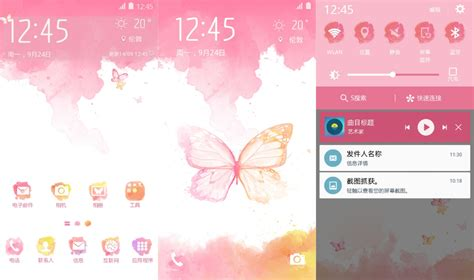 samsung galaxy themes store download samsung launches new themes for the galaxy s6 and s6 edge