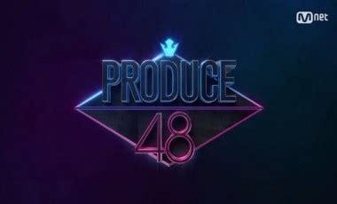 produce 48 episode 2 engsub kshow123