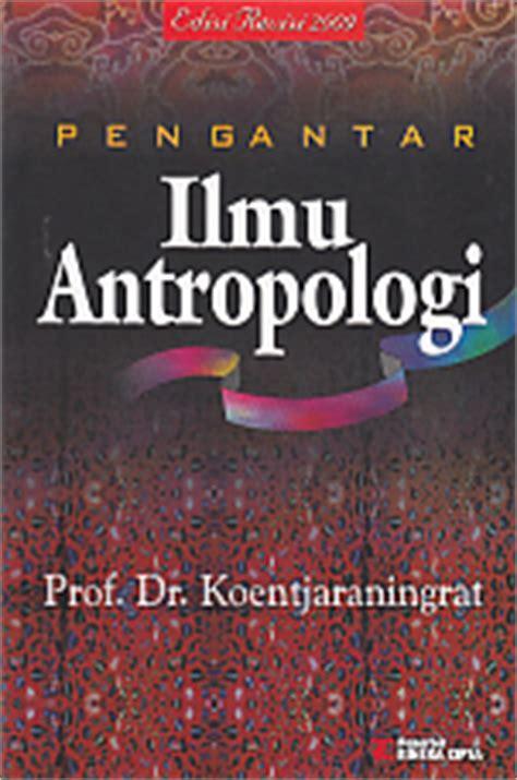 toko buku rahma pengantar ilmu antropologi