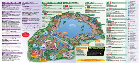 printable epcot tickets park maps 2010 photo 2 of 4