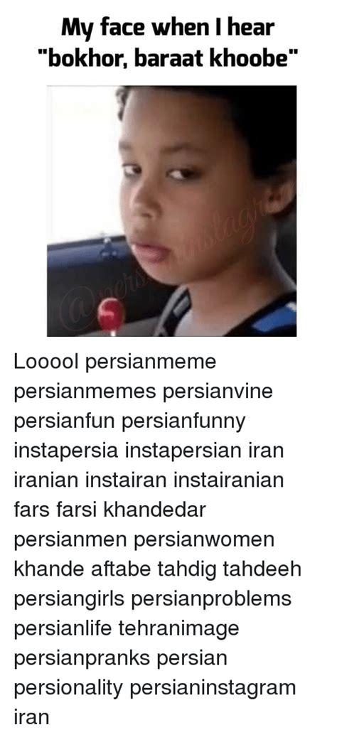 25 best memes about looool looool memes