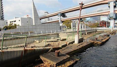 earthquake museum kobe kobe travel meriken park