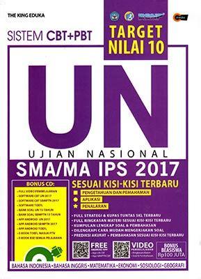 Target Nilai 10 Rapor Kupas Tuntas Semua Pelajaran Target Nilai 10 Un Sma Ma Ips 2017 Cmedia