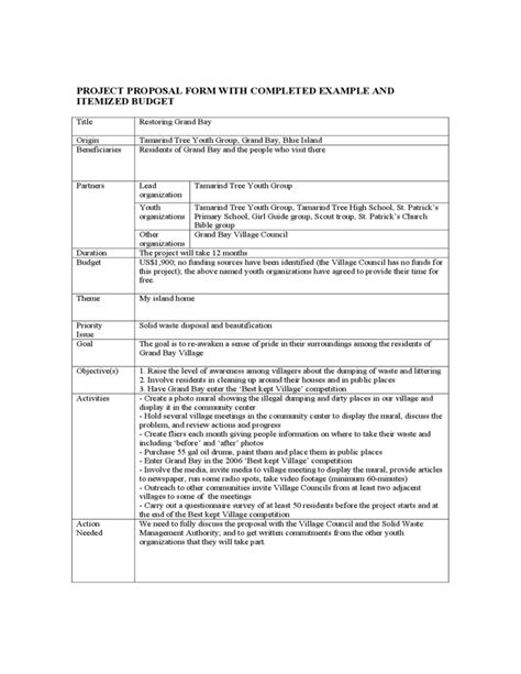 project proposal form with completed exle and itemized