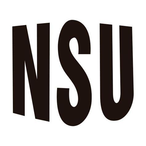 Nsu Motorr Der Logo by Nsu Logo 1 Irace Design