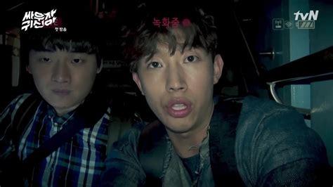 film ghost at school bring it on ghost episode 1 187 dramabeans korean drama recaps