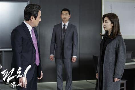 Drama Korea Punch punch korean drama asianwiki