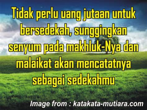 penampilan dp bbm kata mutiara bijak berikut