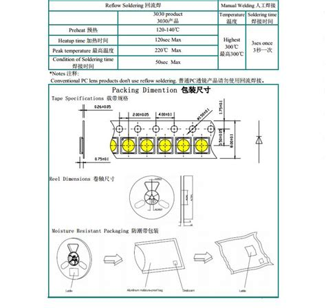 diode led datasheet diode datasheet of smd 3030 cree chip led buy smd 3030 cree chip led 3030 smd 1w white module