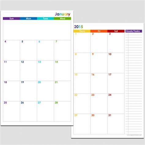 printable calendar 8 x 11 2016 printable calendar templates 8 12 x 11 calendar