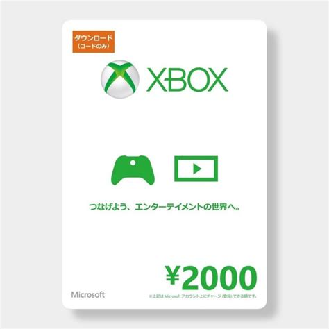 Use Xbox Gift Card - best use xbox gift card for you cke gift cards