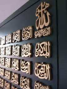 Arabic Wall Stickers 25 best ideas about islamic calligraphy on pinterest