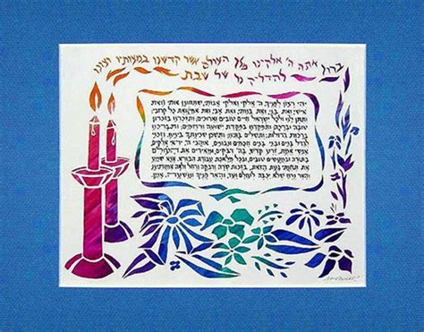 chanukah candle lighting prayer candle lighting blessing prayer for the family