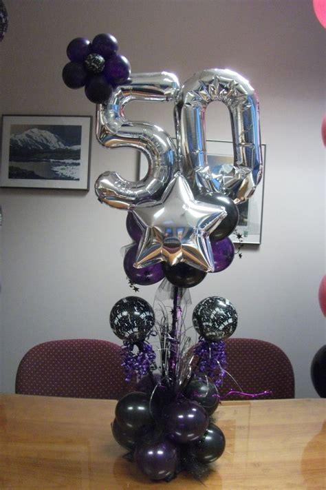 the hill centerpieces 171 my balloon ideas