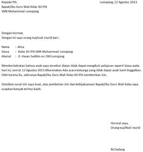 Contoh Surat Ijin Tidak Masuk Sekolah by Surat Ijin Cuti Kerja Adalah Permohonan Untuk Mengajukan