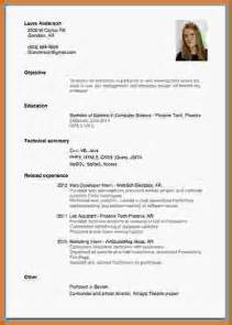 How to write a cv for a job with no experience cv resume beginner