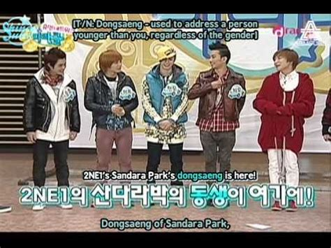 The Miracle Eng Sub Suju Miracle Eng Sub Eng Sub 091205 Junior Miracle Show 1 5