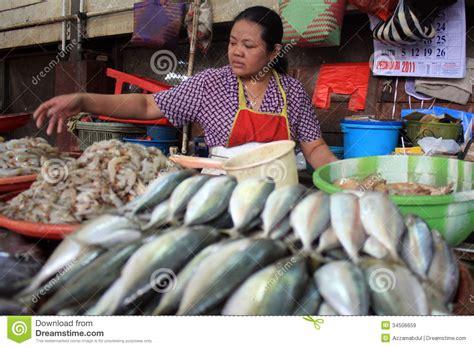 Fish Editorial Stock Image - Image: 34506659