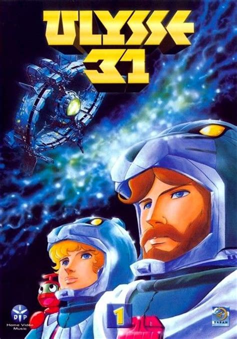 along with the gods ep 1 ulysses 31 episode 1 vengeance of the gods watch