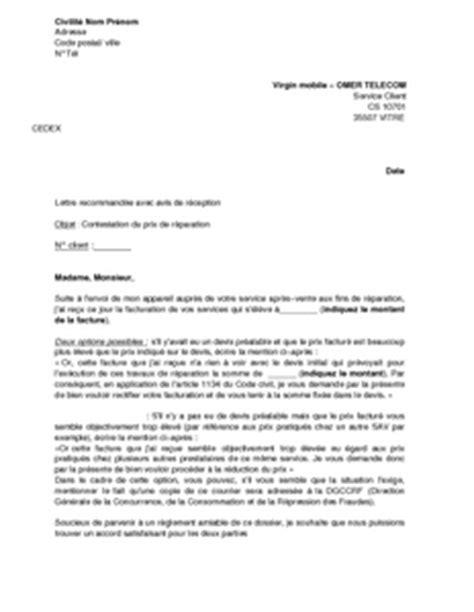 Lettre De Contestation Mobile Exemple Gratuit De Lettre Contestation Prix R 233 Paration Un Appareil Mobile