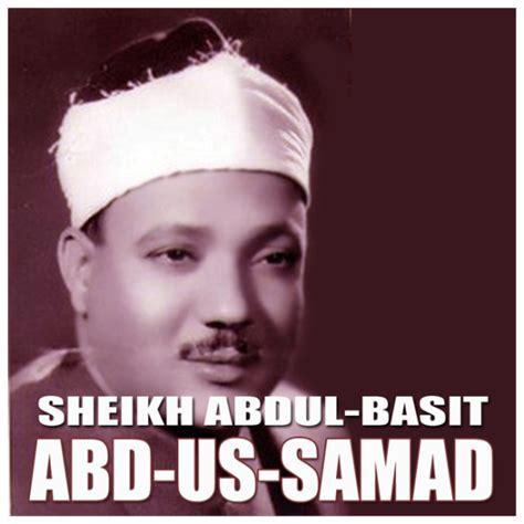 al quran qari abdul basit mp3 download abdul basit abd us samad learn all about the stories of