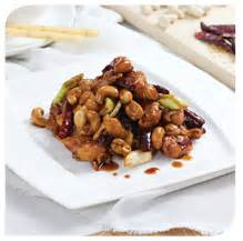 Ayam Panggang Kung www dintaifung co id