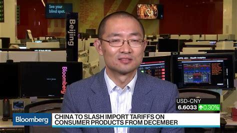 Bloomber Import keller yu on china slashing import tariffs bloomberg