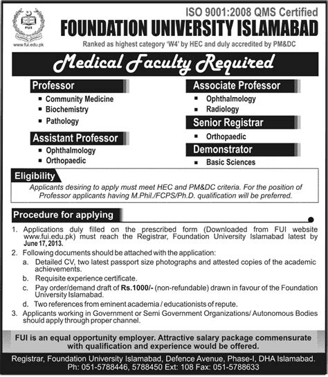 foundation islamabad 2013 accounts foundation islamabad faculty required