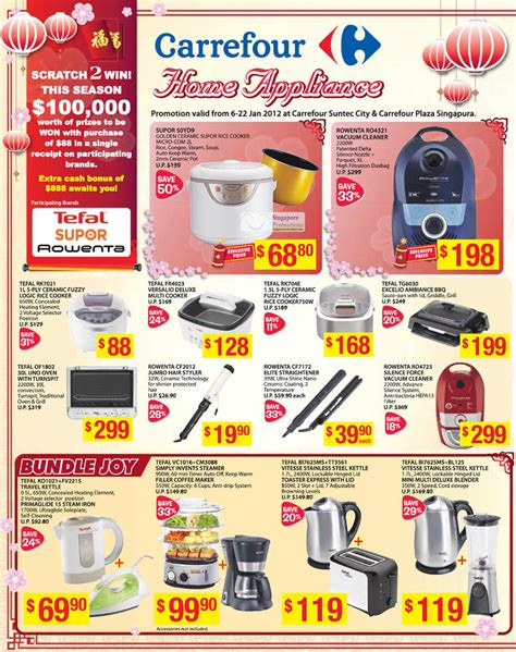 Rice Cooker Carrefour hair starighteners rice cookers microwave ovens 187 carrefour home appliances atrium fair