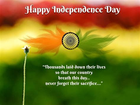 day wishes 15 august independence day wishes sms