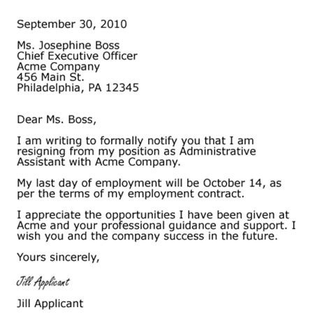 Experience Letter After Resignation Cover Letter Format For Resignation Http Jobresumesle 973 Cover Letter Format For