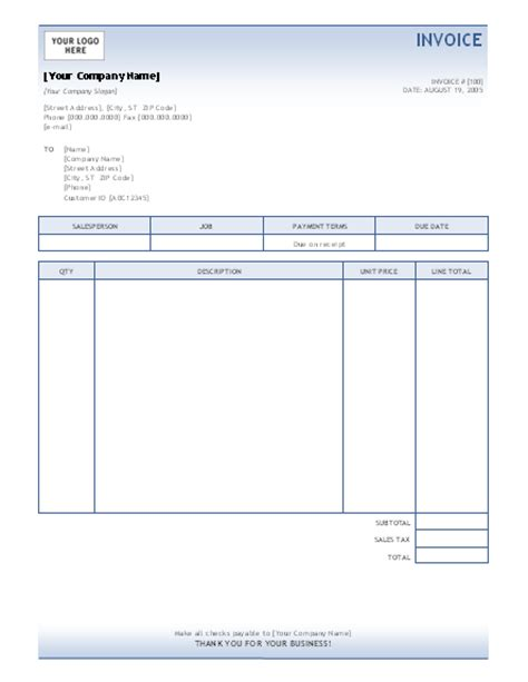 Free Printable Invoice Templates Word Invoice Template Invoices Ready Made Office Templates