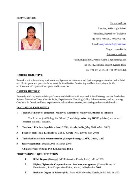 biodata format for teacher remyakitchu biodata