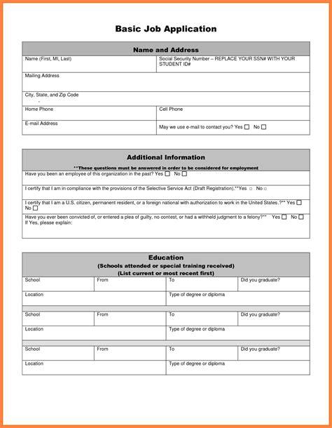 8  basic job application   Marital Settlements Information