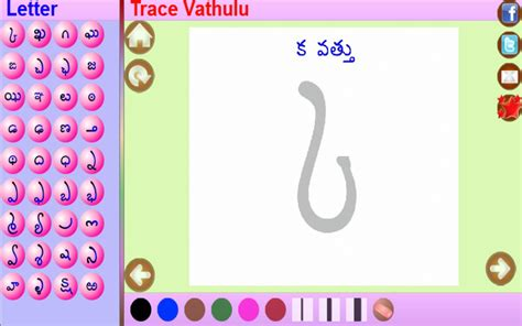 up letters in telugu trace telugu alphabets android apps on play
