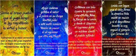 daniel jimenez venezuela gloria al bravo pueblo venezuela celebra 134 a 241 os de quot gloria al bravo pueblo quot