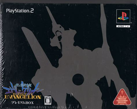 Special Edition Broccoli detective evangelion limited edition new from broccoli ps2